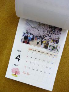 手作りカレンダー1