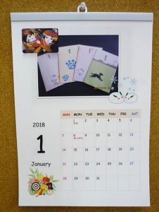 手作りカレンダー2