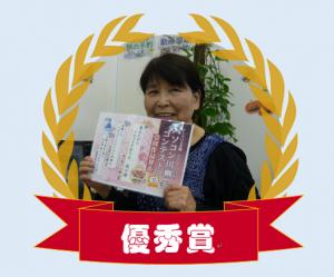 川柳コンテスト2018