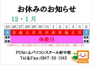 12gatu