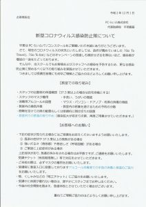 IMG_20201201_0001