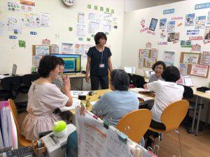 楽しい教室
