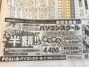 20170202新聞