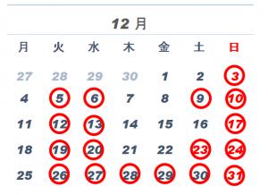 キャプチャ201712末教室カレンダー