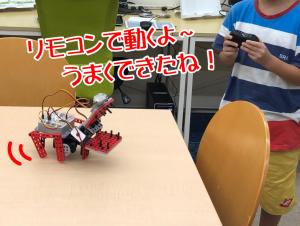 ロボットプログラミング作品20190817