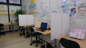 和気校教室風景